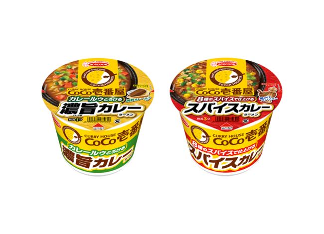 「CoCo壱番屋監修 濃旨カレーラーメン/スパイスカレーラーメン」