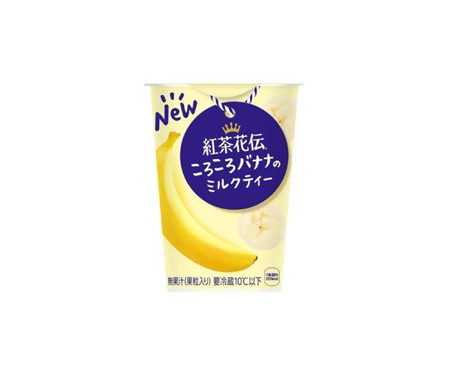 「ころころバナナのミルクティー」