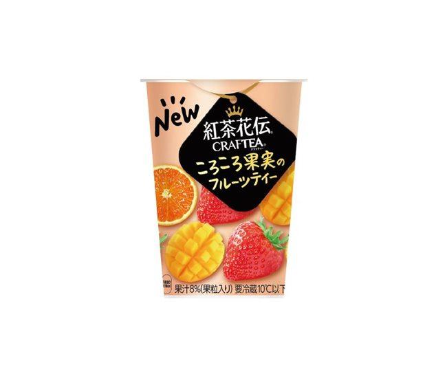 「紅茶花伝 クラフティー ころころ果実のフルーツティー」