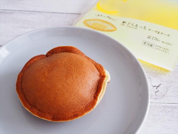 どらもっち(チーズ&チーズ)(ローソン) 価格:190円(税込)