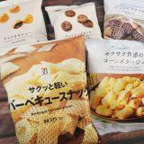 コンビニ100円菓子でお得なのは?