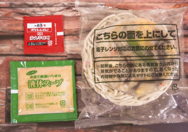 一風堂博多ちゃんぽん(セブンプレミアム)参考価格:358円