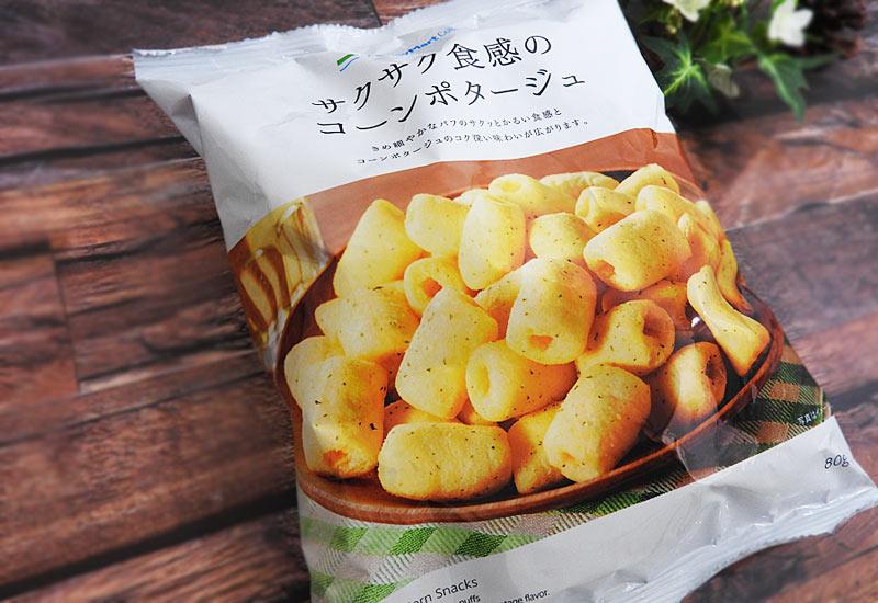 サクサク食感のコーンポタージュ(ファミリーマート)価格:100円(税抜)