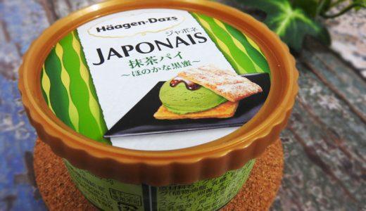 【新商品食レポ】お値段以上!セブン限定「ハーゲンダッツ ジャポネ 抹茶パイ ほのかな黒蜜」