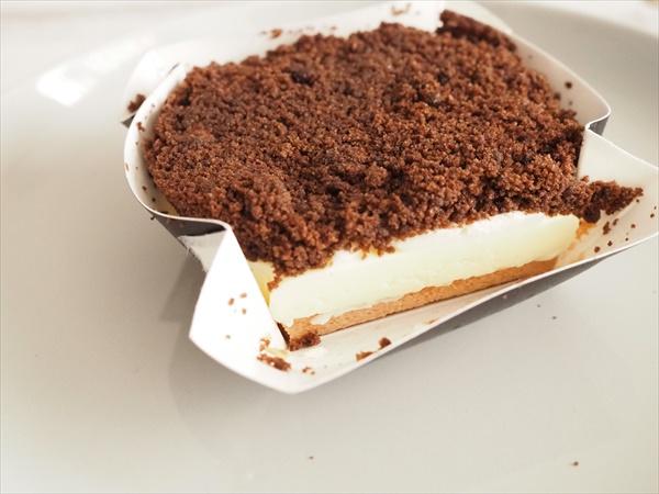 ショコラチーズケーキ(ファミリーマート) 価格:238円(税込)