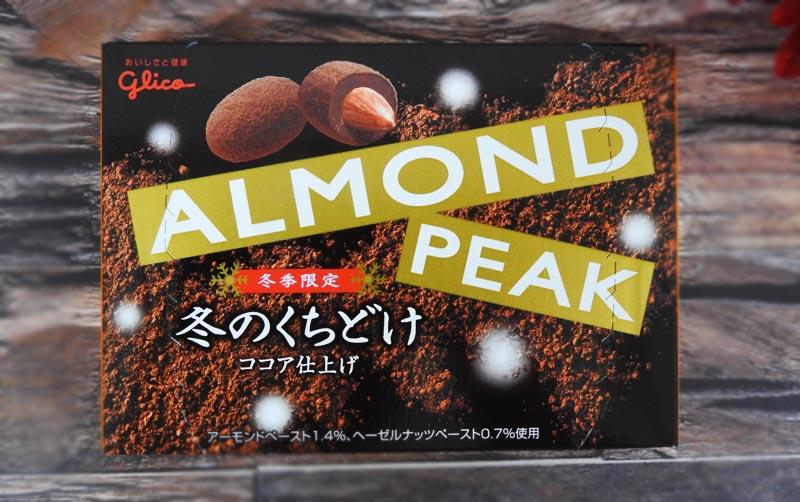 冬のくちどけアーモンドピーク(グリコ) 参考価格:216円