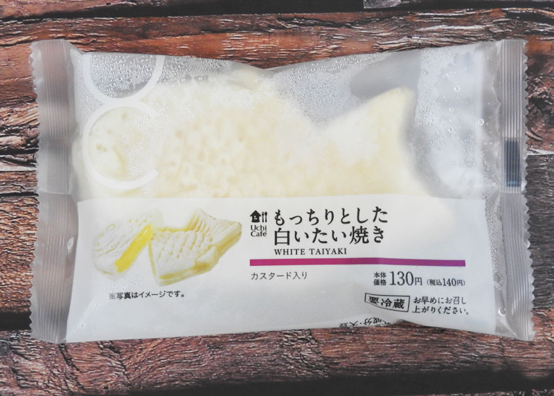 もっちりとした白いたい焼き(ローソン)価格:140円(税込)