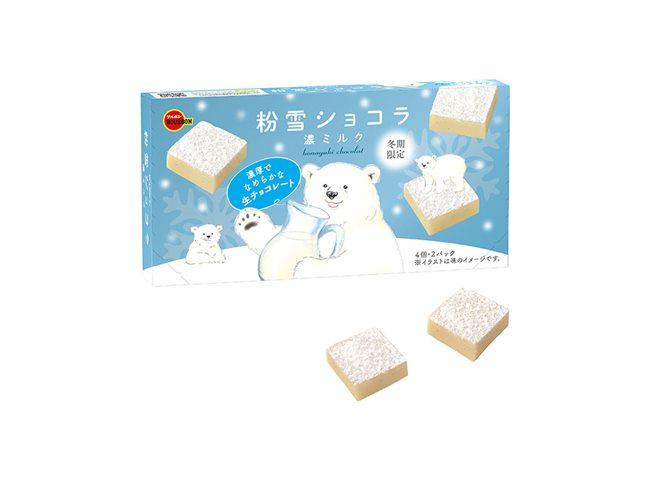 「粉雪ショコラ濃ミルク」