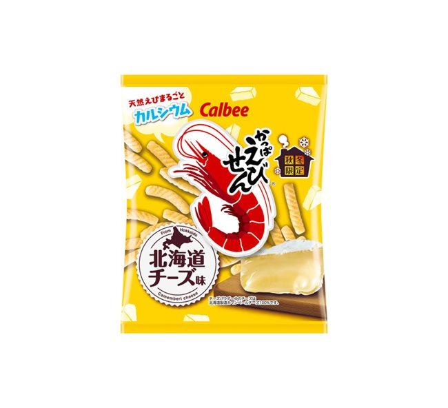 「かっぱえびせん 北海道チーズ味」