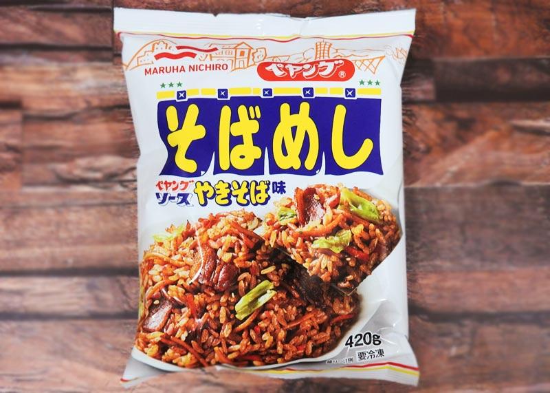 「ペヤングそばめし」(マルハニチロ) 参考価格:298円