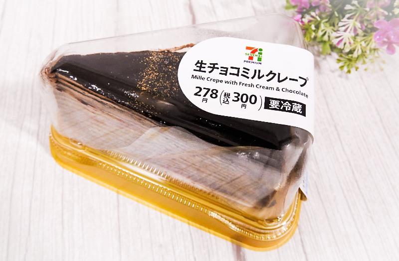 生チョコミルクレープ(セブンイレブン) 価格:300円(税込)