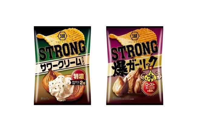 「KOIKEYA STRONG」〈ポテトチップス 特濃サワークリームオニオン〉、〈ポテトチップス 爆ガーリック〉