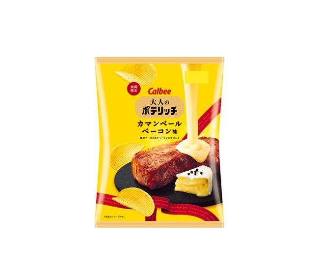 「大人のポテリッチ カマンベールベーコン味」