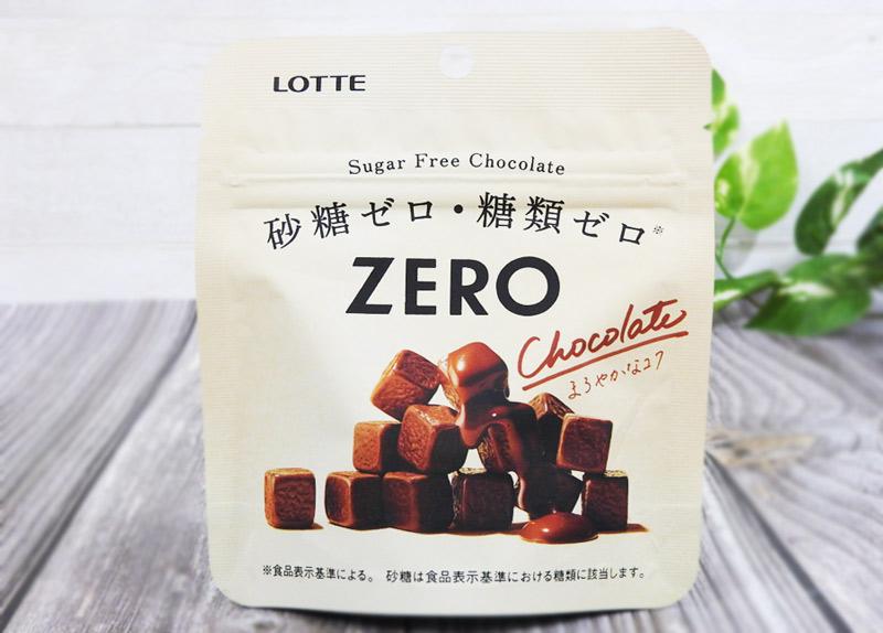 ゼロ シュガーフリーチョコレート