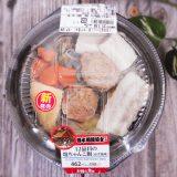 ファミリーマート「日本相撲協会監修 12品目の塩ちゃんこ鍋(ゆず風味)」 価格:498円(税込)