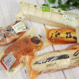 コンビニ菓子パン・チョコレート堪能できるおすすめベスト5
