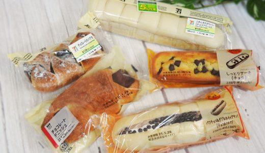 【コンビニ菓子パン食べ比べ】200円以下!チョコレートが堪能できる菓子パンベスト5