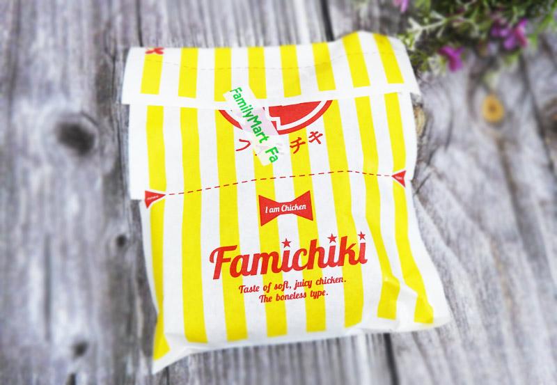 ファミリーマート「ファミチキ(麻辣味)」 価格:198円(税込)