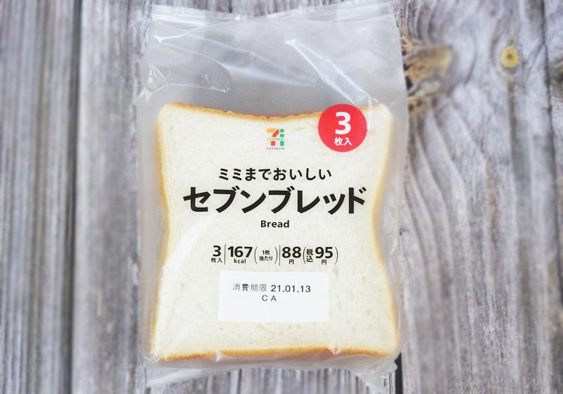 ミミまでおいしい セブンブレッド(セブンイレブン) 価格:95円(税込)
