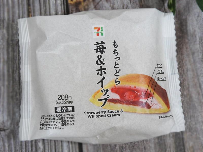 もちっとどら 苺&ホイップ(セブンイレブン) 価格:224円(税込)