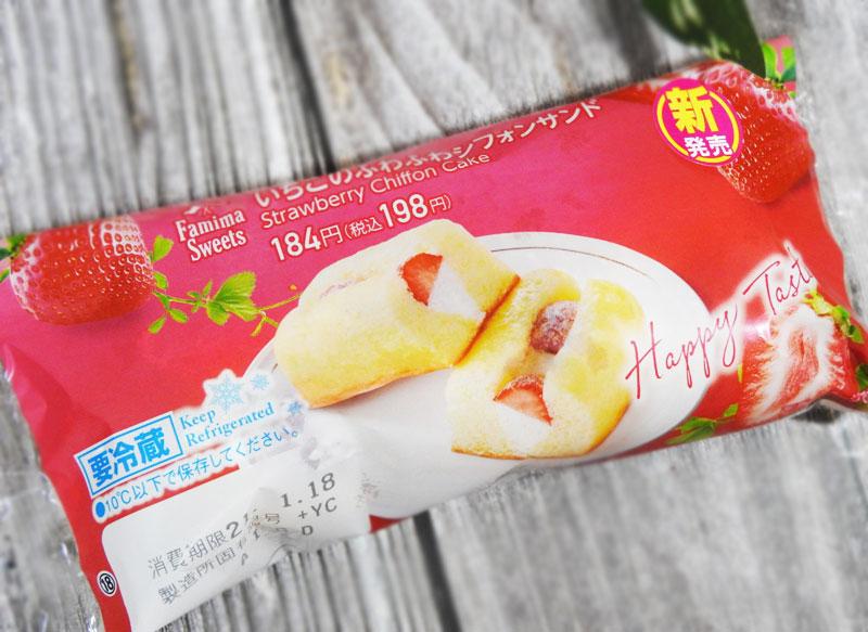 いちごのふわふわシフォンサンド(ファミリーマート) 価格:198円(税込)