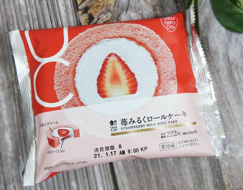 苺みるくロールケーキ(ローソン)価格:240円(税込)