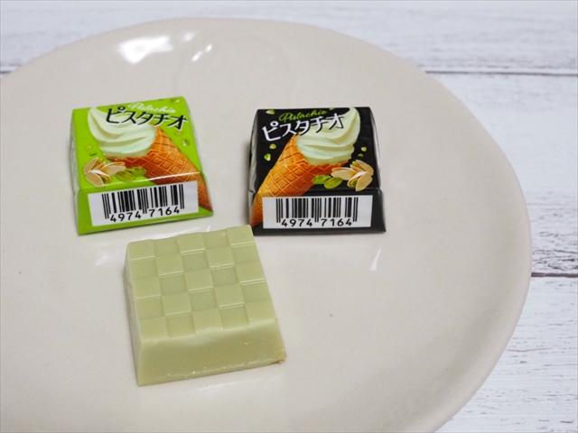 チロルチョコ ピスタチオ 価格:40円(税込)
