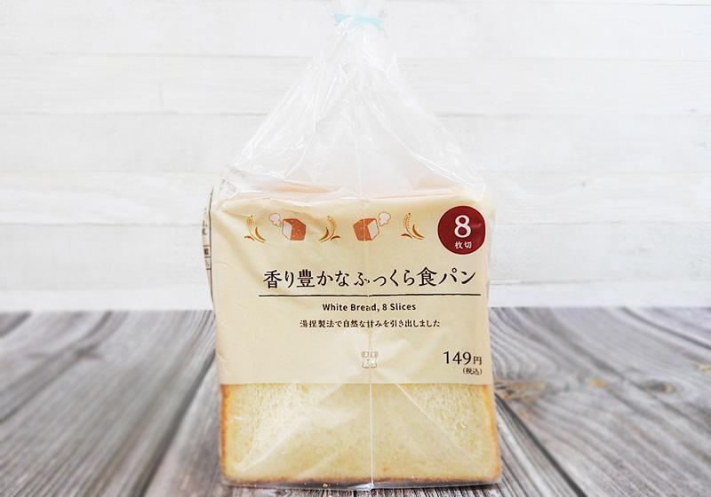 香り豊かなふっくら食パン 8枚入り(ローソン) 価格:149円(税込)