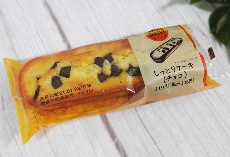 しっとりケーキ チョコ(ファミリーマート) 価格:128円(税込)