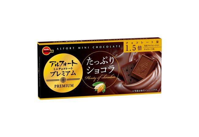 アルフォートミニチョコレートプレミアムたっぷりショコラ