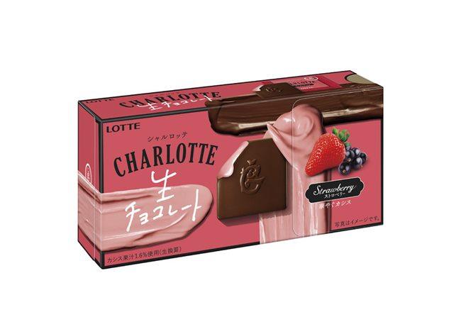 「シャルロッテ 生チョコレート〈ストロベリー〉」
