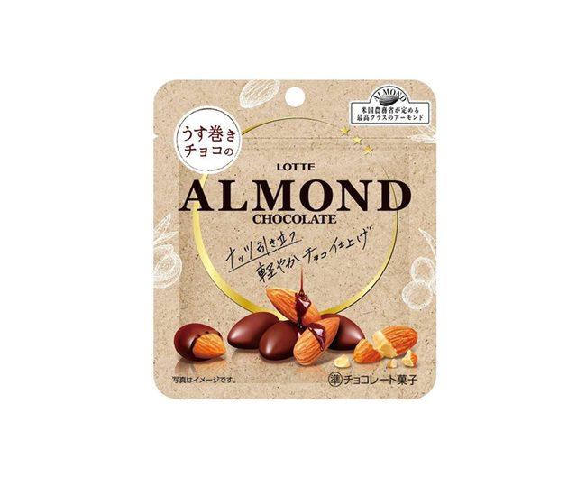 うす巻きチョコのアーモンドチョコレート