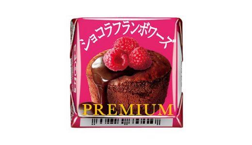 大人な味わい「チロルチョコ〈プレミアムショコラフランボワーズ〉」新発売