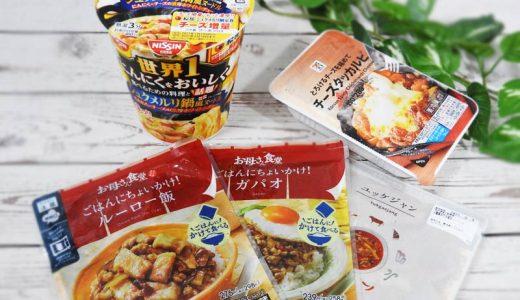 【コンビニ食べ比べ】かなり充実!コンビニ・エスニック料理ベスト5