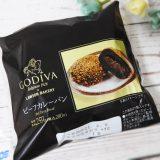 ローソン「GODIVA×LAWSON BAKERY ビーフカレーパン」 価格:280円(税込)