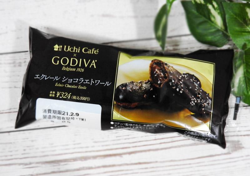 Uchi Café×GODIVA エクレールショコラエトワール(ローソン) 価格:350円(税込)