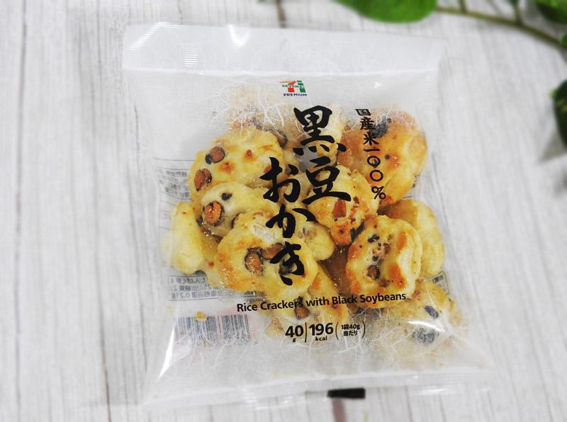 黒豆おかき(セブンイレブン) 価格:127円(税込)