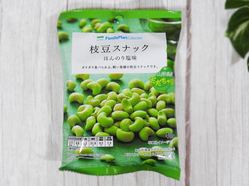 枝豆スナックほんのり塩味(ファミリーマート) 価格:108円(税込)