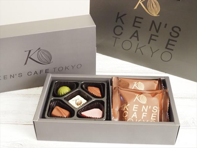 ケンズカフェ東京 サンドクッキー&ショコラ 1,200円(税込)