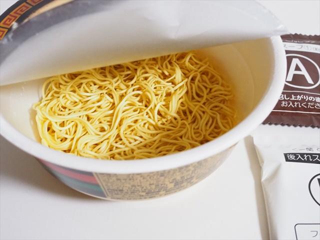 カップ麺「一蘭とんこつ」