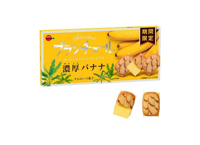 ブランチュールミニチョコレート濃厚バナナ