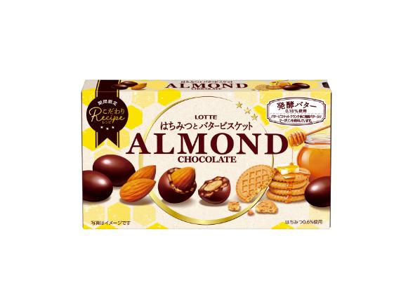 アーモンドチョコレート〈はちみつとバタービスケット〉