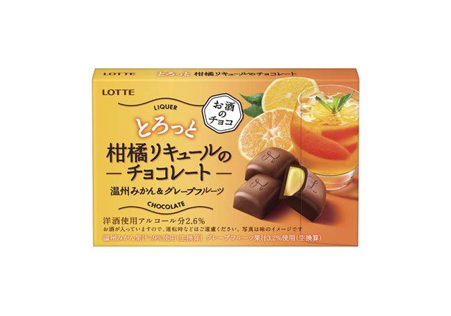 とろっと柑橘リキュールのチョコレート