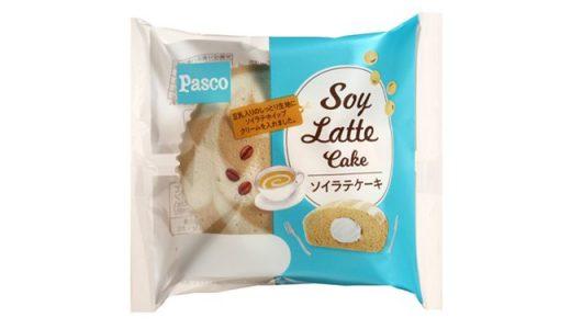 今話題のソイラテが菓子パンに!「ソイラテケーキ」新発売