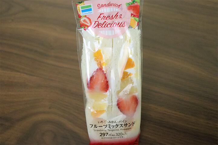 フルーツミックスサンド(ファミリーマート) 価格:297円(税抜)