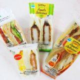 春の行楽おすすめサンドイッチ5選