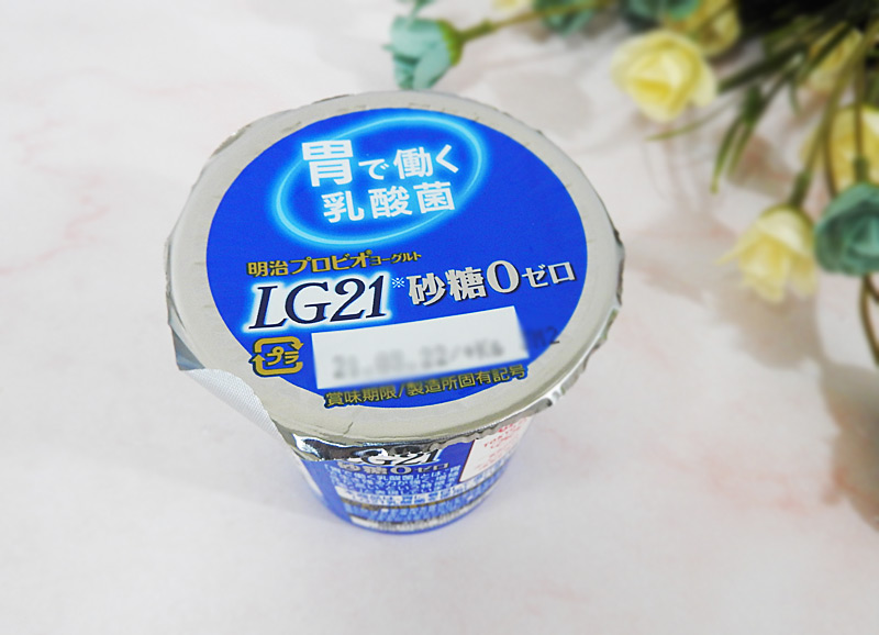 明治プロビオヨーグルトLG21砂糖不使用