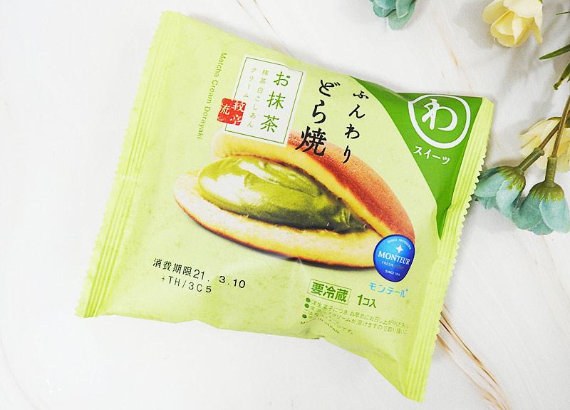 ふんわりどら焼・お抹茶(モンテール) 参考価格:112円(税込)