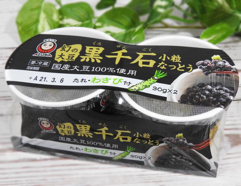 黒千石小粒なっとうカップ(あづま食品) 参考価格:138円(税込)