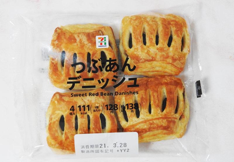 つぶあんデニッシュ(セブンイレブン) 価格:138円(税込)